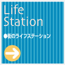 life-st-index_r02_c02